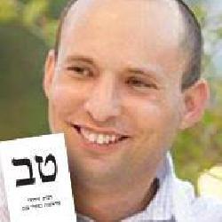 Bennett sieht neue Möglichkeiten für Nahost-Frieden