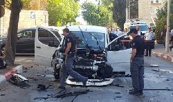 Jerusalem: Autobomben-Anschlag - Verdächtige festgenommen