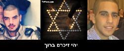 Israelische Minister verlangen ein Ende der vorzeitigen Haftentlassungen von Schwerkriminellen