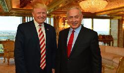 Trump bekräftigt Bekenntnis zu Jerusalem