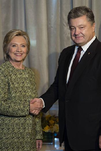 Wie die Ukraine den Clinton-Wahlkampf mit IWF-Geld finanzierte