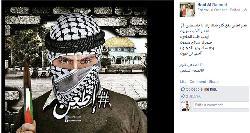 UNRWA suspendiert Mitarbeiter wegen Hetze