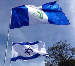 Auch Guatemala verlegt Botschaft nach Jerusalem