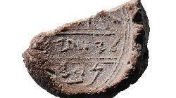 Mögliches Siegel vom Propheten Jesaja gefunden