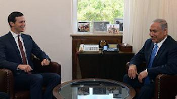 Premierminister Netanyahu trifft Kushner, Greenblatt und Friedman