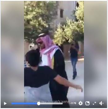 Saudischer Blogger von Palästinensern attackiert