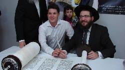 Feierliche Einweihung einer neuen Tora-Rolle in der Synagoge Regensburgerstrasse der IKG Nürnberg