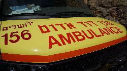 Terroranschlag: Palästinenser ermordet drei Israelis