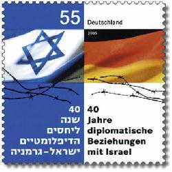 Israel und Deutschland: Einseitige Versöhnung