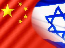 Israel - China: 25 Jahre diplomatische Beziehungen