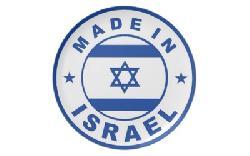 Neue Pleite für BDS: Palästinenser kaufen am liebsten Produkte aus Israel