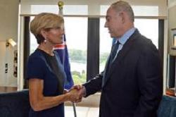Premierminister Netanyahu setzt Australien-Besuch fort