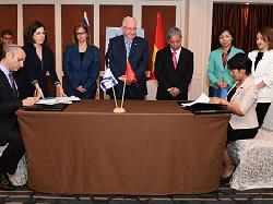 Israel  und Vietnam unterzeichnen Kooperationsabkommen