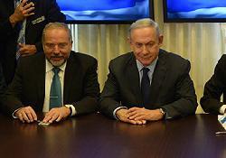 Israel: Regierungsumbildung abgeschlossen