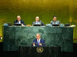 Ministerpräsident Netanyahu spricht vor der UN-Generalversammlung