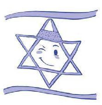 5779 - die israelischen Hits des Jahres in vier Minuten [Video]