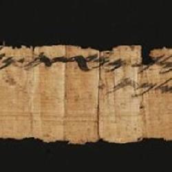 Wein nach Jerusalem, vor 2.700 Jahren