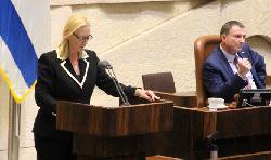 Israel: `Sexueller Terrorismus gegen jüdische Mädchen muss Thema werden!