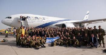 Israel hilft in Brasilien [Video]