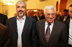 Hamas und Fatah - Gemeinsam gegen Trump
