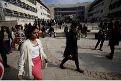 Israel Apartheid? Universität von Ariel erhält eine Moschee
