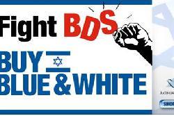 Widerstand gegen antisemitische BDS-Kampagne wächst