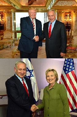 Ministerpräsident Netanyahu trifft mit US-Präsidentschaftskandidaten zusammen