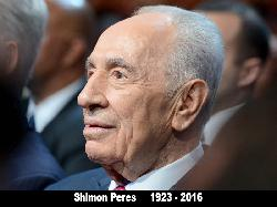 Einer der größten Staatsmänner,  Diener seines Landes, des Staates Israel, Kämpfer  für Frieden und Dialog