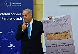 Netanyahu zur jüngsten UNESCO-Resolution