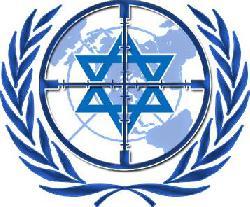 `Beendet die UN Besetzung in Jerusalem!´