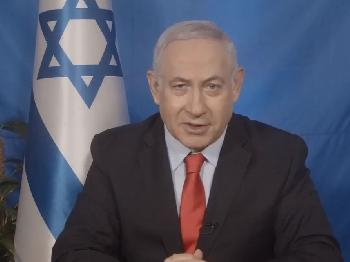Premierminister Netanyahu spricht zu AIPAC [Video]