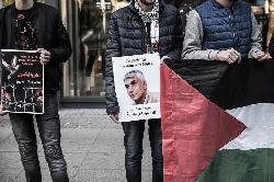 Palästinensische Demonstration in Solidarität für verurteilte Terroristen