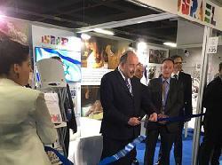 Israel nimmt am UN-Nothilfegipfel teil