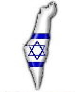Israeli Apartheid? Golan-Drusen wollen Israelis bleiben