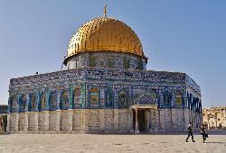 Oberster Muslim-Rat: Tempelberg ist jüdisch
