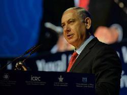 Ministerpräsident Netanyahu bei der Internationalen Konferenz für Cyber-Sicherheit