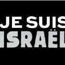 Eine Bitte an die Freunde Israels