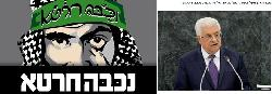 Abbas reißt sich die Maske weg