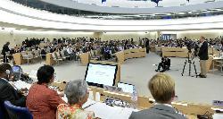 Demo vor UN-Menschenrechtsrat für faire Behandlung Israels