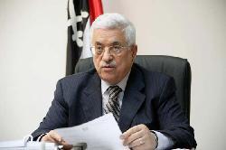"PA-Offizieller: ""Abbas wird eine brutale Diktatur errichten"""