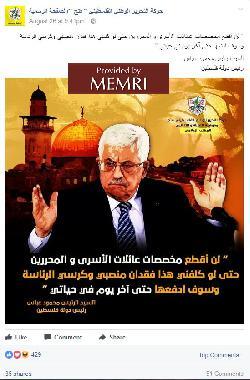 Abbas bekräftigt, dass er `Märtyrerrenten´ nicht einstellen wird