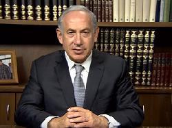 Ministerpräsident Netanyahu zur Rede von Noch-US-Außenminister Kerry