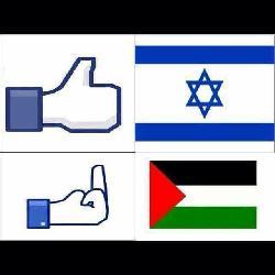 Ton aus beim arabisch-israelischen Konflikt