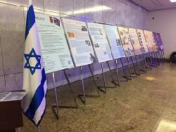 Jetzt neu: Modulare Ausstellung zur Geschichte Israels zum Selbstdruck
