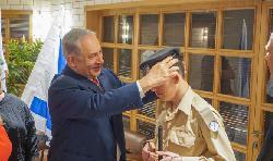 Netamyahu trifft sehbehinderten IDF-Soldaten