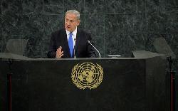Rede von Binjamin Netanyahu vor der UN-Vollversammlung 2013