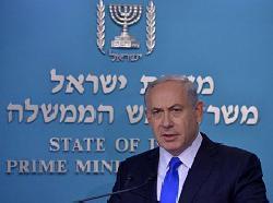 Ministerpräsident Netanyahu zur UNSC-Resolution 2334